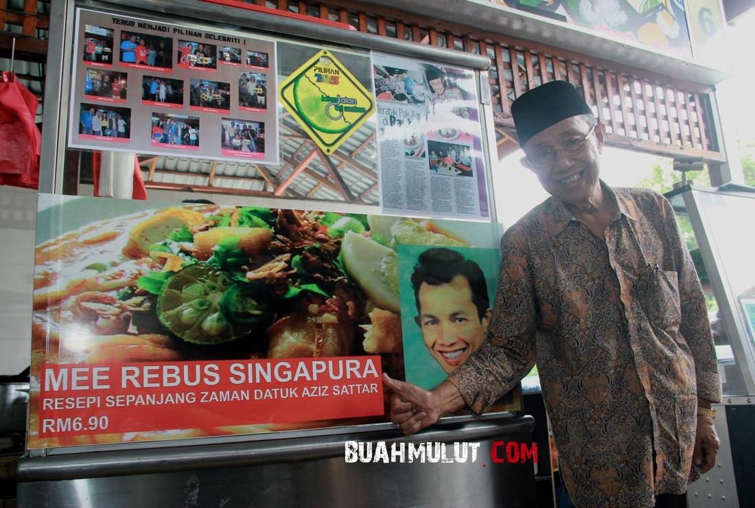 Teratak Pak Ajis  - Datuk Aziz Satar