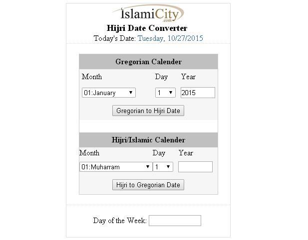 cara ketahui tarikh lahir dalam tahun hijrah, masihi hijrah converter,