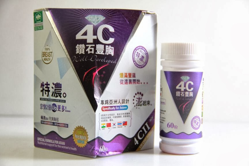 4C Diamond Breast