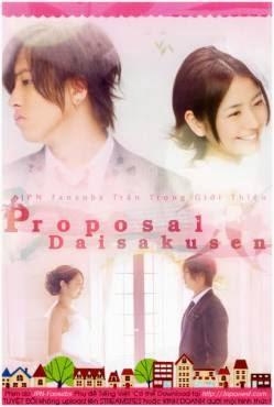 xem phim Kế Hoạch Cầu Hôn - Proposal Daisakusen