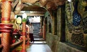 Pondok Pesantren Perut Bumi Maulana Maghribi Tuban Jawa Timur