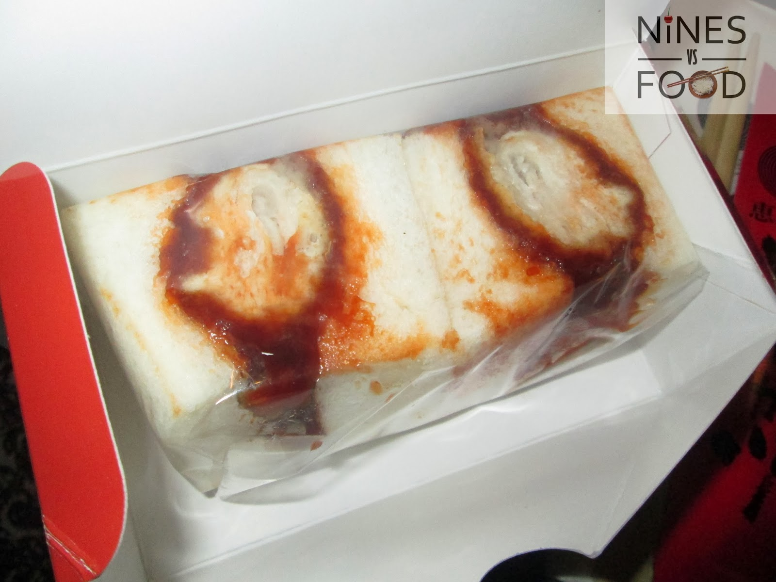 Nines vs. Food - Kimukatsu Manila Philippines-24.jpg