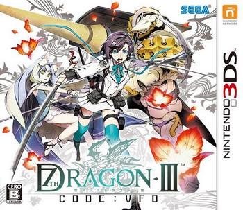 [3DS]7th Dragon III code:VFD [セブンスドラゴンIII CODE:VFD] (JPN) ROM Download