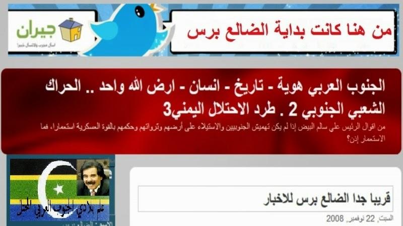 http://aldhlapress.arabblogs.com/