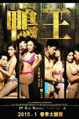 Trai Bao - The Gigolo