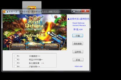 皇家塔防3:古老的威脅硬碟綠色免安裝中文版+修改器,經典的防守遊戲!