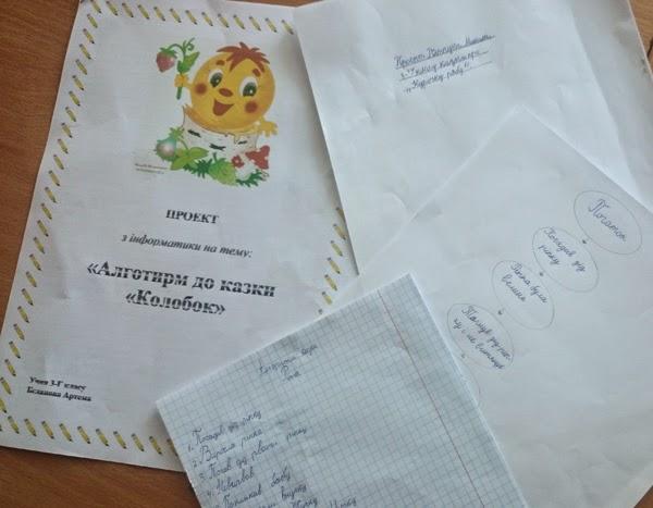 http://ikt-glen.blogspot.com/p/blog-page_88.html