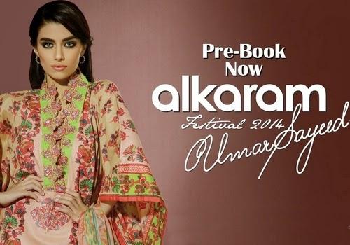 Alkaram umar sayeed eid 2014