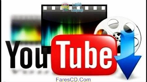 Tomabo YouTube Video Downloader Pro 3.8.6 Final