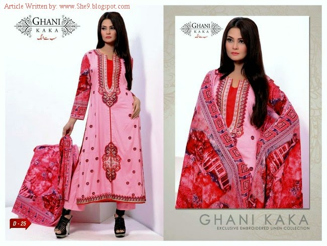 Ghani Kaka Latest Linen for Winter 2014