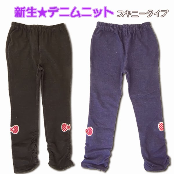 http://www.maruta.jp/products/detail.php?product_id=1145