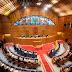 Arranca a IX Lexislatura do Parlamento de Galicia