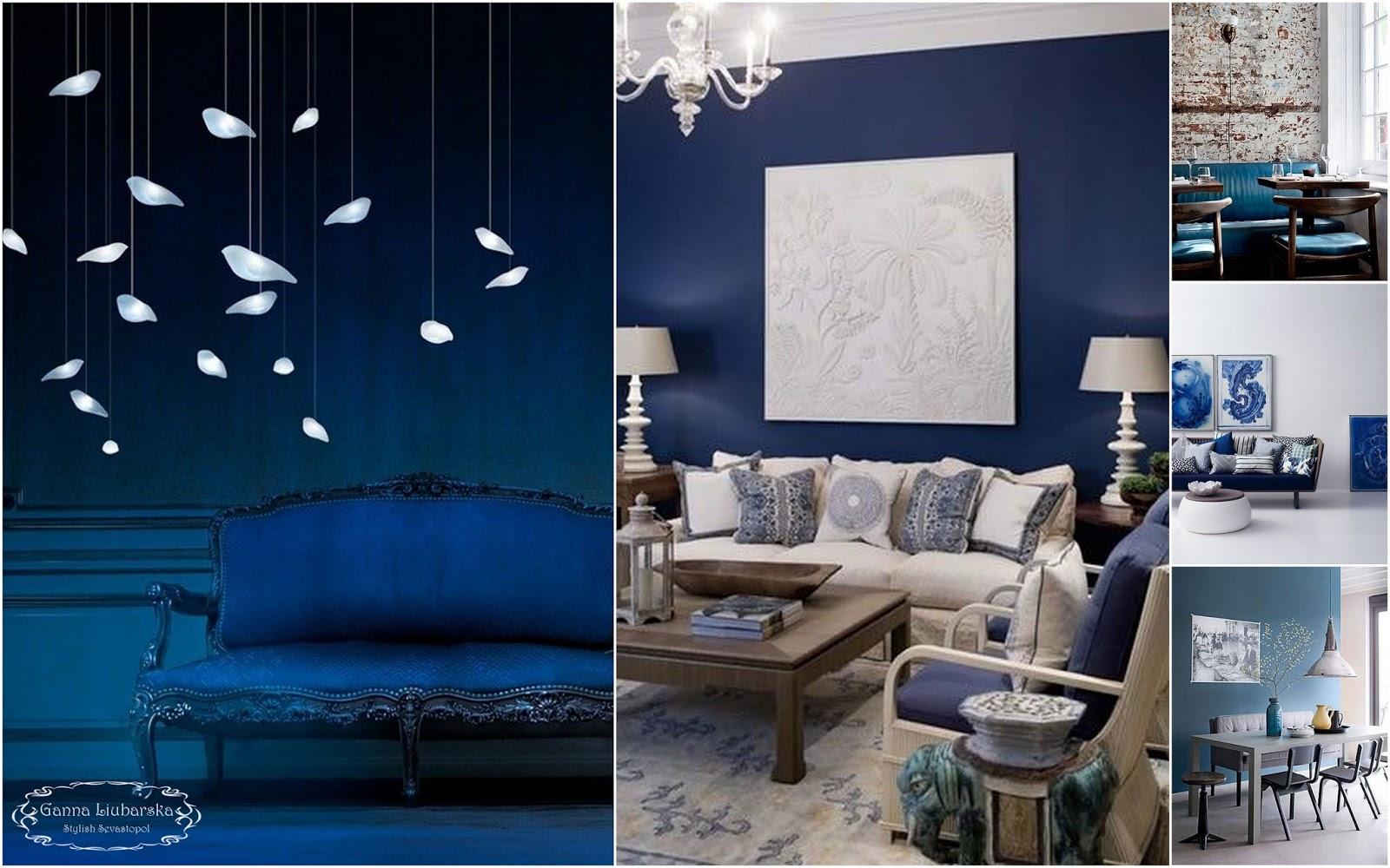 Сочетание синих цветов в интерьере фото