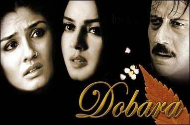 Free Download Dobara 2004 Full Hindi Movie 300mb Small Size Bluray