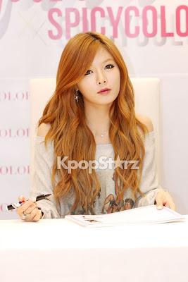 Hyuna cute