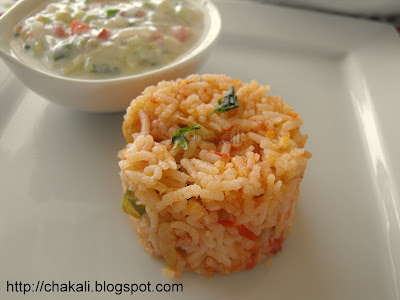 where is rice from, tomato rice, spicy rice, tomato flavored rice, Indian rice recipes
