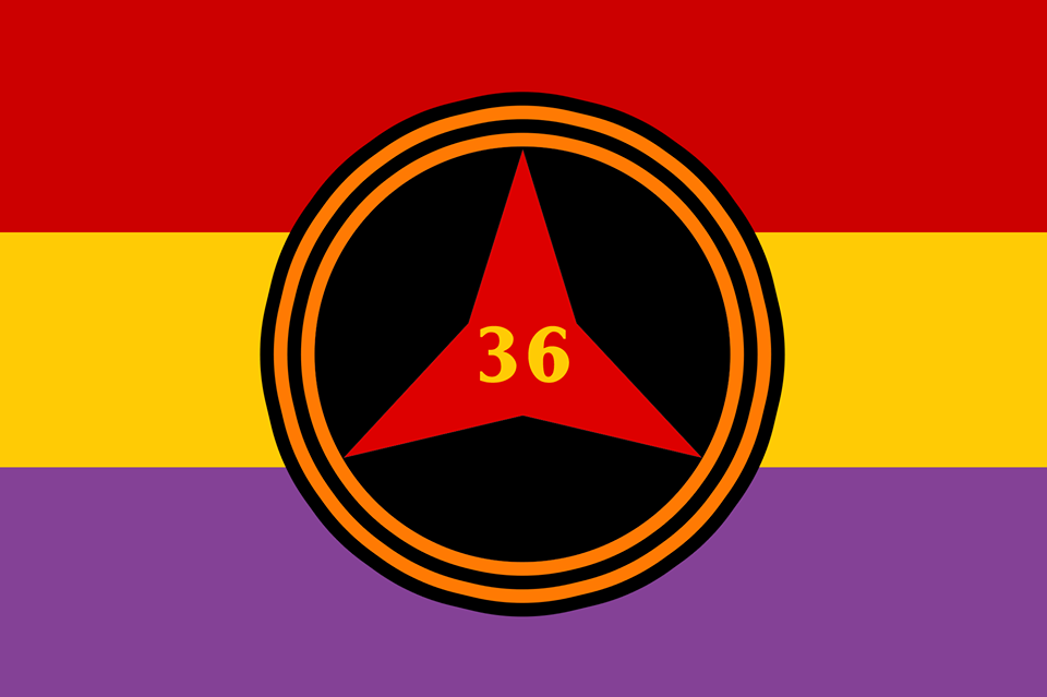 Inter - 36