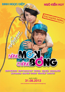 Nang Men Chang Bong 2012 movie poster