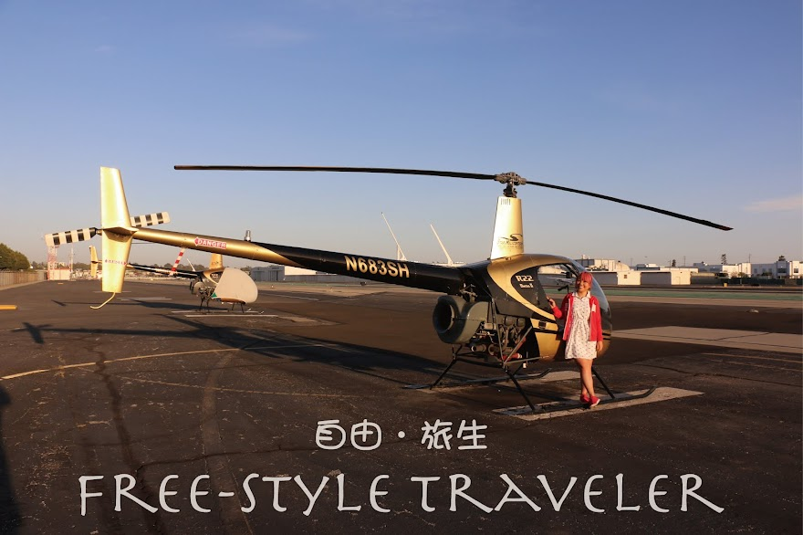 自由‧旅生 Freestyle Traveler