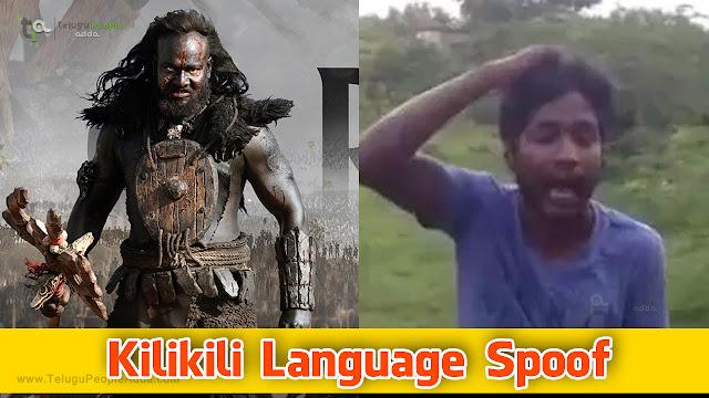 Kalakeya Kilikili Language Spoof | Baahubali