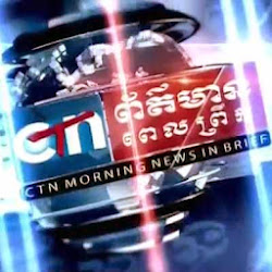 [ CNC TV ] CTN Daily News 10-Apr-2014 - TV Show, CTN Show, CTN Daily News