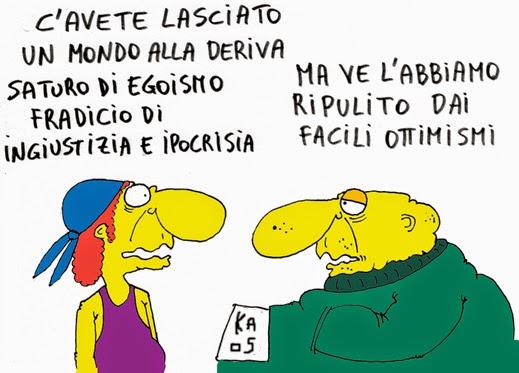 baby pensioni, claudia lombardo, pensioni, kaos66