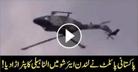 Unbelievable Stunt by a Helicopter Pilot