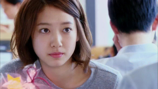 Jung Yong Hwa And Park Shin Hye Relationship