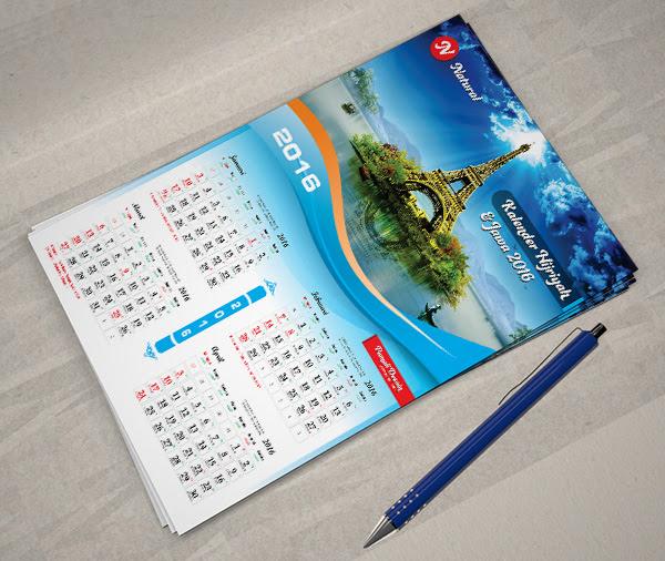 Pamali Desain Desain%2BKalender%2B2016%2BUkuran%2BA3%2B%252812%2529 Kalender Hijriyah 2016 & Jawa Preview