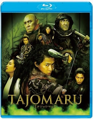 Tajomaru (2009)