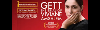 gett the trial of viviane amsalem-israil usulu bosanma