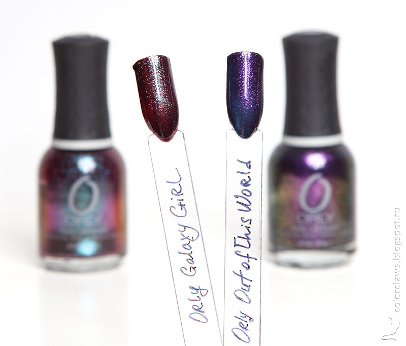Orly Galaxy Girl vs Orly Out of This World