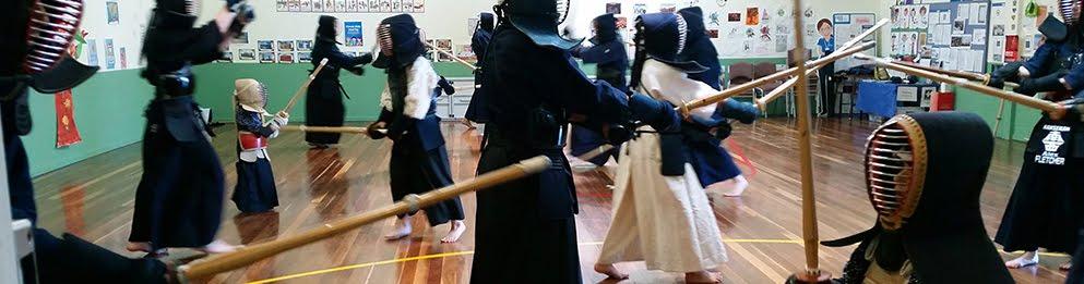 Dojo News - the noticeboard for Nanseikan Kendo Club