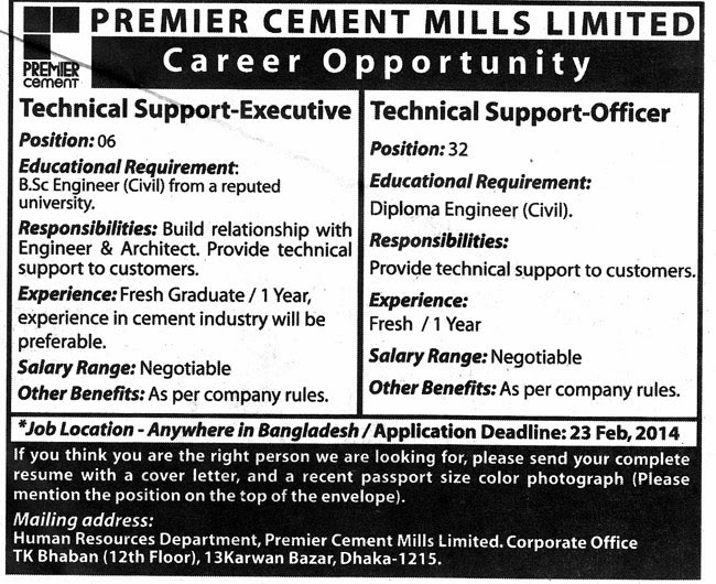 Jobs Barta: Premier Cement Mills Limited Bangladesh Jobs Circular ...