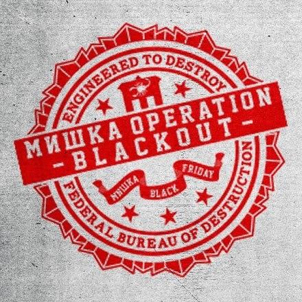 https://mishkanyc.com/store/sale