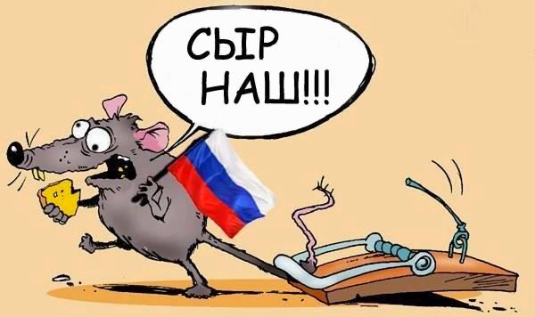 Что у Кремля на уме, то у Жириновского - на языке. Это уже аксиома, - Чубаров - Цензор.НЕТ 1890