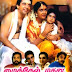 Watch Michael Madana Kama Rajan (1990) Tamil Movie