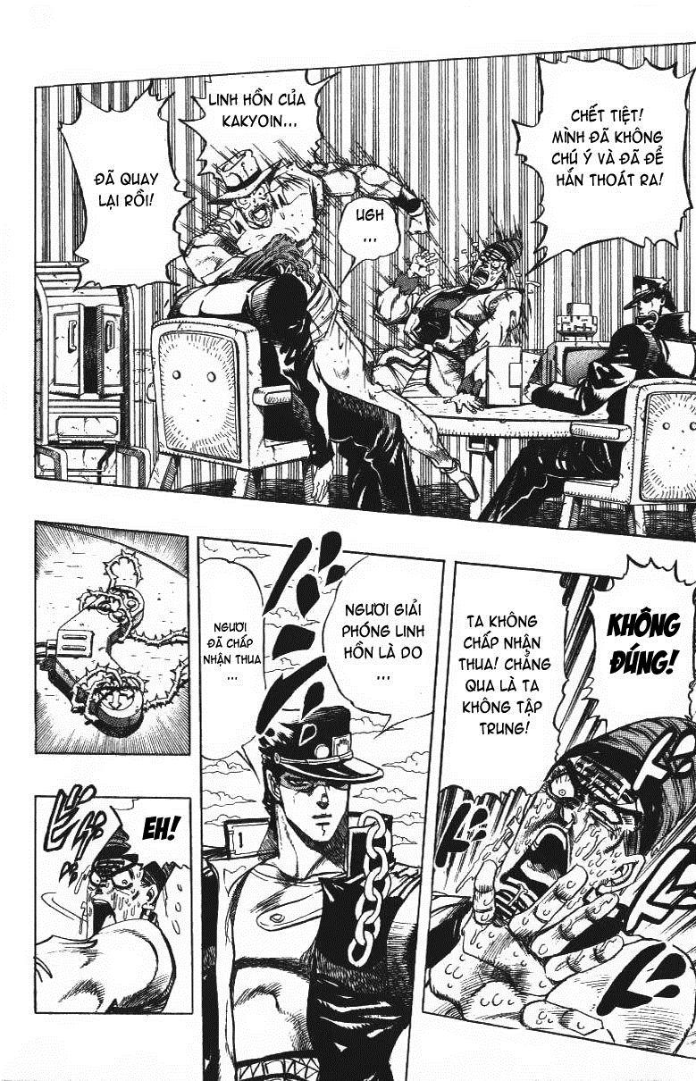 JoJo Bizarre Adventure trang 16