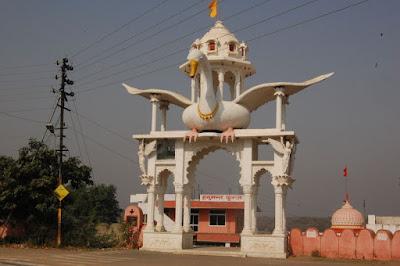 Godavri Dhaam