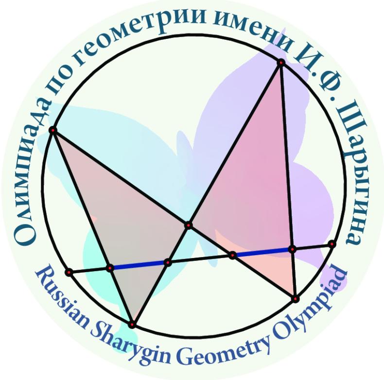 imo shortlist 2006 pdf