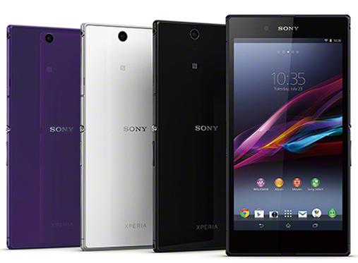 Sony Xperia Z Ultra WiFi Phablet in Japan