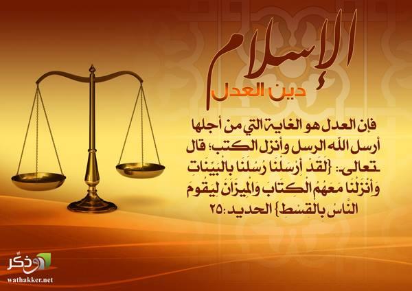 رسالة في بيان أجمع آية في القرآن 10178127_10153396554834054_8819917789064197681_n