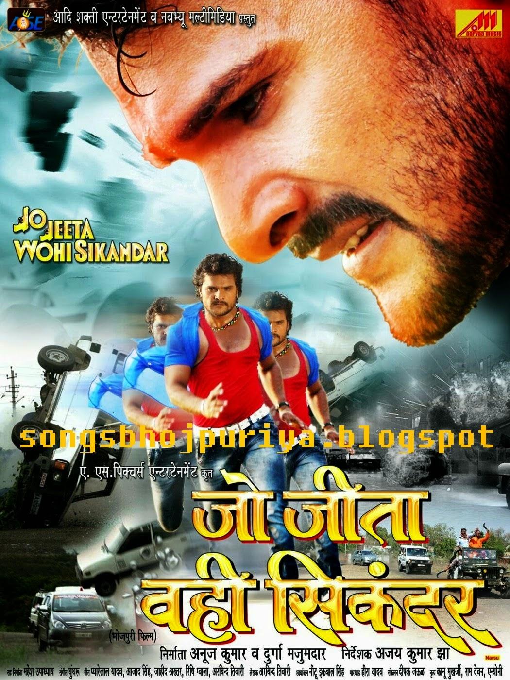 Popular Bhojpuri Video Songs