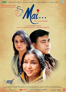 Mai (2013) - HDRip - XviD - 1xCD Free Download