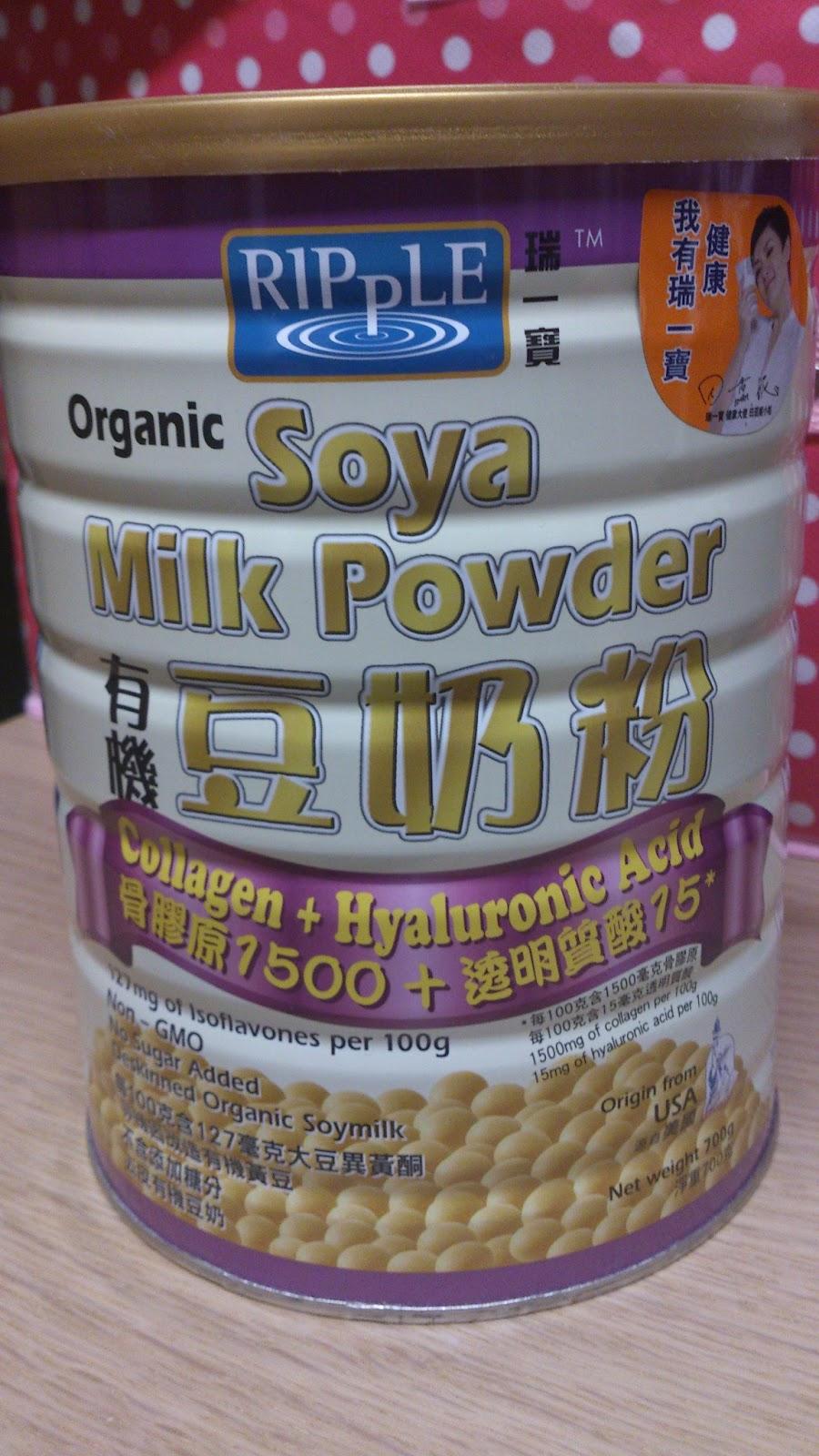 >> 把骨膠原透明質酸通通渴下去*Ripple瑞一寶有機豆奶粉