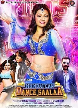 Watch Mumbai Can Dance Saala (2015) DVDRip Hindi Full Movie Watch Online Free Download