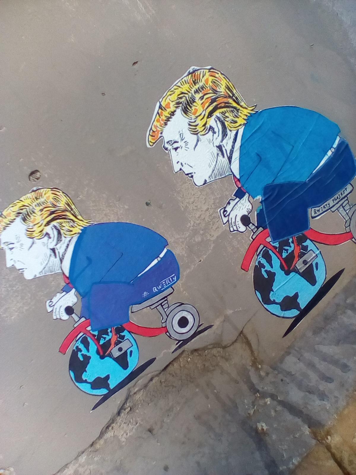 Rome grafity (0i άνθρωποι είναι φτιαγμένοι για να βασανίζει ο ένας τον άλλο