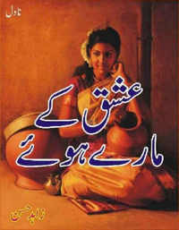 Ishq Ke Maray Hue Novel