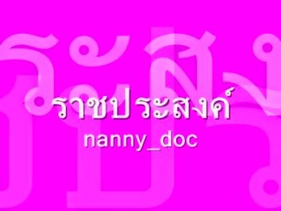 ราชประสงค์ Ratchaprasong (Blues) - nanny_doc