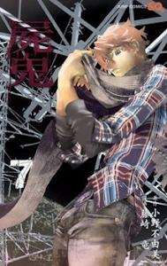 Ultim manga llegit